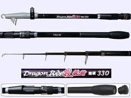 All <b>Fishing</b> Buy, <b>11ft</b> Telescopic <b>Fishing Surf</b> Casting Rod, Japan ...