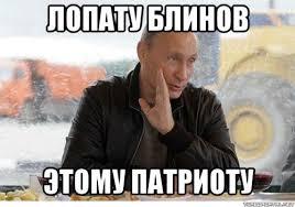 Подполковник ВС РФ в отставке вернул Путину боевые награды, отчаявшись получить жилье - Цензор.НЕТ 848