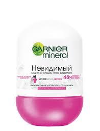 <b>Шариковые дезодоранты</b> для женщин Garnier: купить у ...
