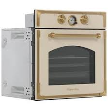Купить <b>Электрический духовой шкаф Kuppersberg</b> RC 699 C ...
