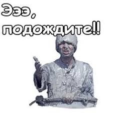 <b>Набор стикеров</b> для Telegram «Джентльмены удачи» | Приколы ...
