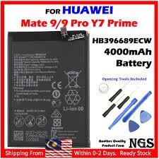 <b>Original</b> Huawei Mate 9 Mate 9 Pro Y7 Prime Y7 Pro <b>4000mAh</b> ...