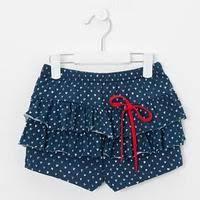 <b>Юбка шорты для девочек</b> в России. Сравнить цены, купить ...
