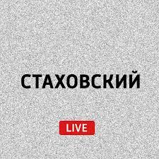 "Цифровая аудиокнига ""Литература <b>Туниса</b>"" Стаховский Евгений ..."