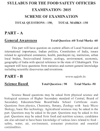 cg fda fso die sae exam drug inspector food and safety syllabus for food safety officer 150 question 150 marks