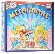 Купить <b>Головоломка Popular Playthings Мегаполис</b> по выгодной ...