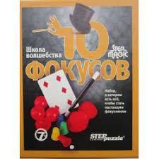 """Отзывы о Развивающая игра <b>Step Puzzle</b> """"<b>Школа волшебства</b>. 10 ..."""