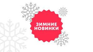 Товары Progress Shop - STREET CASUAL WEAR – 198 товаров ...