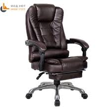 Free shipping on <b>Office</b> Chairs in <b>Office</b> Furniture, Furniture and ...