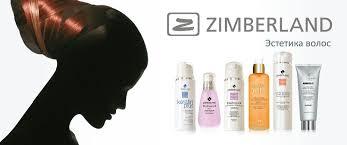 Каталог средств для лечения и ухода за волосами – Астрея