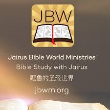 Bible Study With Jairus