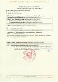 certifications zezwolenie pl 1 zezwolenie pl 2 zezwolenie pl 3