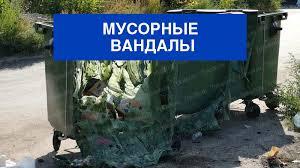 «Канал <b>7</b>+» - Астраханцы поджигают и разбирают на запчасти ...