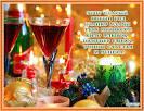 Поздравительные открытки на старый новый год