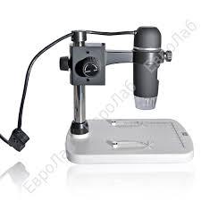 <b>Технический микроскоп</b> 5.0 MPix купить со склада в СПб