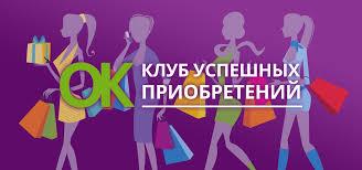 Школьный / 24-OK.RU - Клуб уСПешных приобретений