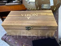 """<b>Набор для виски</b> камни """"<b>Viron</b>"""" на 2 персоны в деревянной ..."""