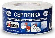 <b>Серпянка</b> купить в Кирове | Цены в интернет-магазине Строй-Ремо