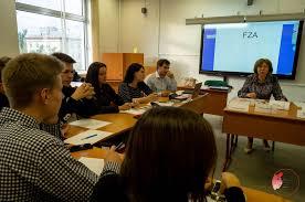 Ваганты института гуманитарных наук - МГПУ