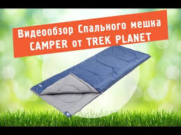 Обзор <b>спального мешка Trek Planet</b> Camper - YouTube