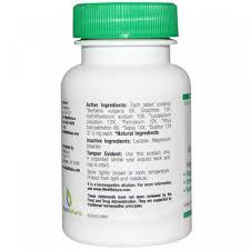 <b>BHI</b>, <b>таблетки от</b> кожной экземы, MediNatura, 100 таблеток ...