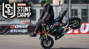 <b>HONDA MSX125</b> - 13 y.o. Stunt Rider - YouTube