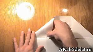 Как из бумаги сделать <b>конверт</b> - YouTube