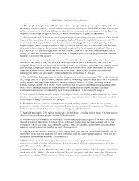 cover letter autoethnography example essays ethnographic essay   cover letter informative essays informative essay sampleautoethnography example essays extra medium size