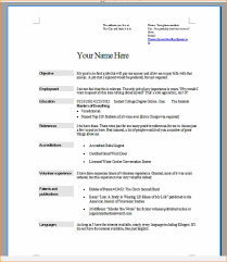 how to make a resume for your first job sample customer service how to make a resume for your first job how to make a resume
