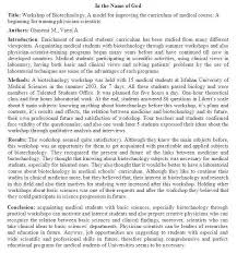 examples of nhs essays nhs essay example
