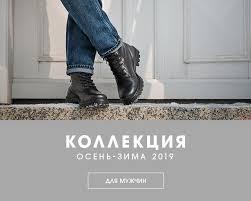 Обувь и аксессуары <b>ECCO</b> в Казахстане