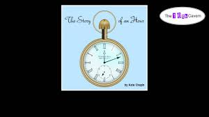 the story of an hour audiobook the story of an hour audiobook