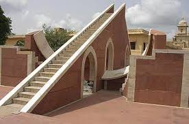 Image result for samrat yantra at jaipur