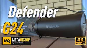 <b>Defender G24</b> обзор <b>колонки</b> - YouTube