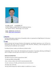 resume sanjay copy