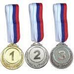 <b>Медали</b> в Москве купить в интернет-магазине, цена от 25 руб