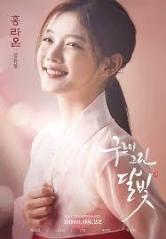 Hasil carian imej untuk love in moonlight korean drama