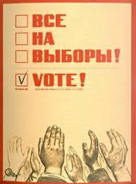 """Книга: """"<b>Набор открыток</b> """"<b>Все на</b> выборы!"""""""". Купить книгу, читать ..."""