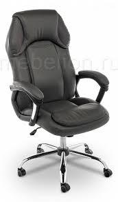 <b>Кресло компьютерное</b> Kim - купить в интернет магазине ...