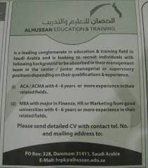 acca job saudi arabia job acma mba degree holders 30 2014