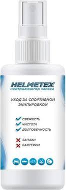 28 отзывов на <b>Нейтрализатор запаха Helmetex</b> для спортивной ...
