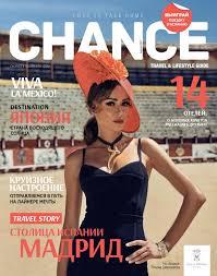 CHANCE MAGAZINE AUTUMN 2017 by CHANCE magazine - issuu