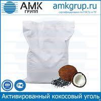 Купить бады, витамины в Новосибирске, сравнить цены на бады ...