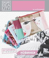 Пластиковые <b>бигуди</b> Dewal <b>BEAUTY</b> - купить оптом в Москве ...