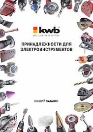 <b>kwb</b> Каталог 2014 by <b>kwb</b> Germany GmbH - issuu