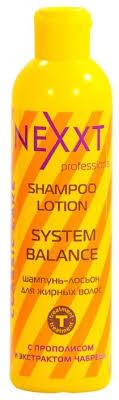 Купить NEXXT <b>шампунь</b>-<b>лосьон</b> Professional Classic Care System ...