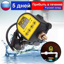 <b>Digital Automatic Air Pump</b> Water Oil Compressor Pressure ...