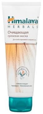 Himalaya Herbals <b>Очищающая грязевая маска</b> — купить по ...
