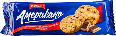 Купить <b>печенье американо Кухмастер</b> с кусочками шоколада 270 ...