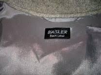 <b>basler одежда</b> женская - Шубы, дубленки, пуховики, <b>куртки</b> ...